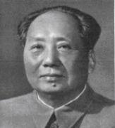 Powstanie Chińskiej Republiki Ludowej - Mao Zedong